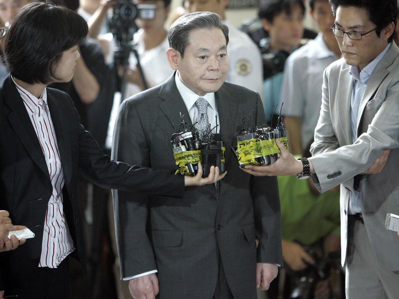 Former Samsung Group chairman Lee Kun-hee