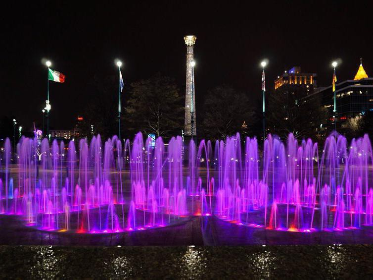 Fountain of Rings park