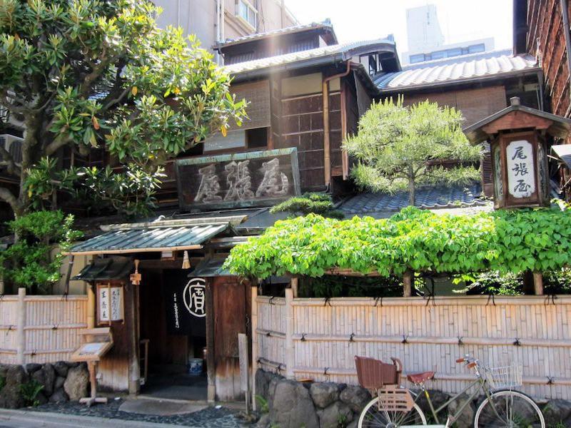 Kyoto Honke