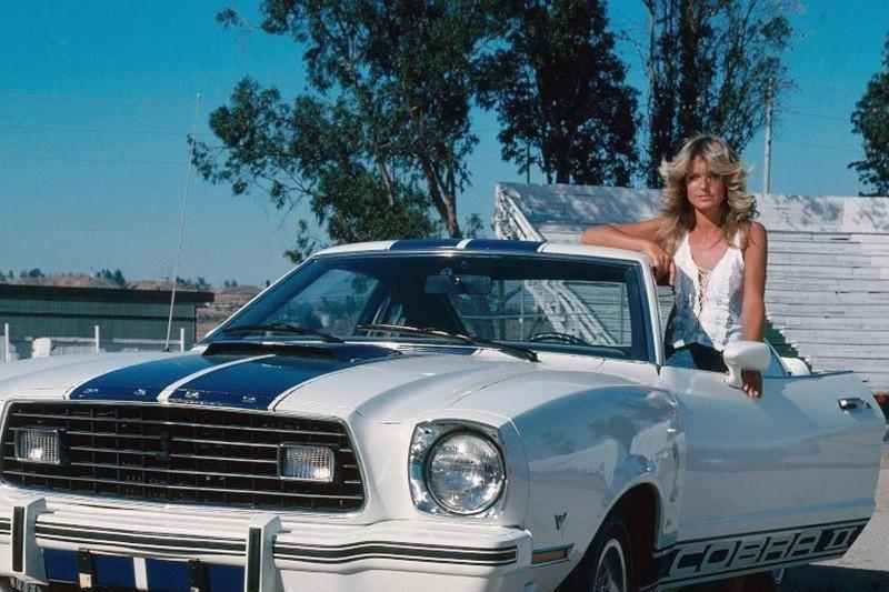 12. 1976 Mustang Cobra II