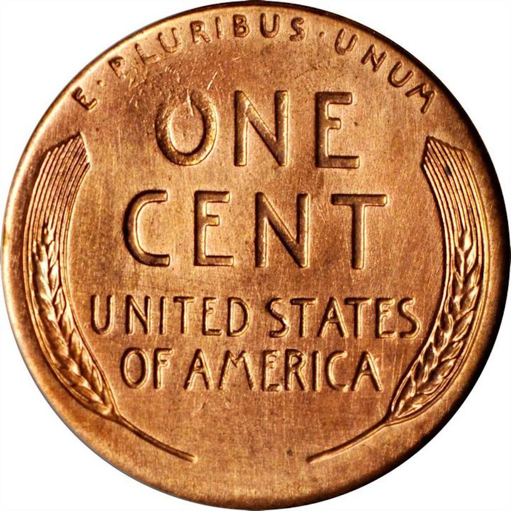 1958 Doubled Die Obverse Lincoln Penny