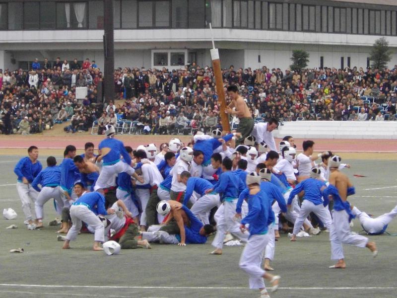 Bo-taoshi