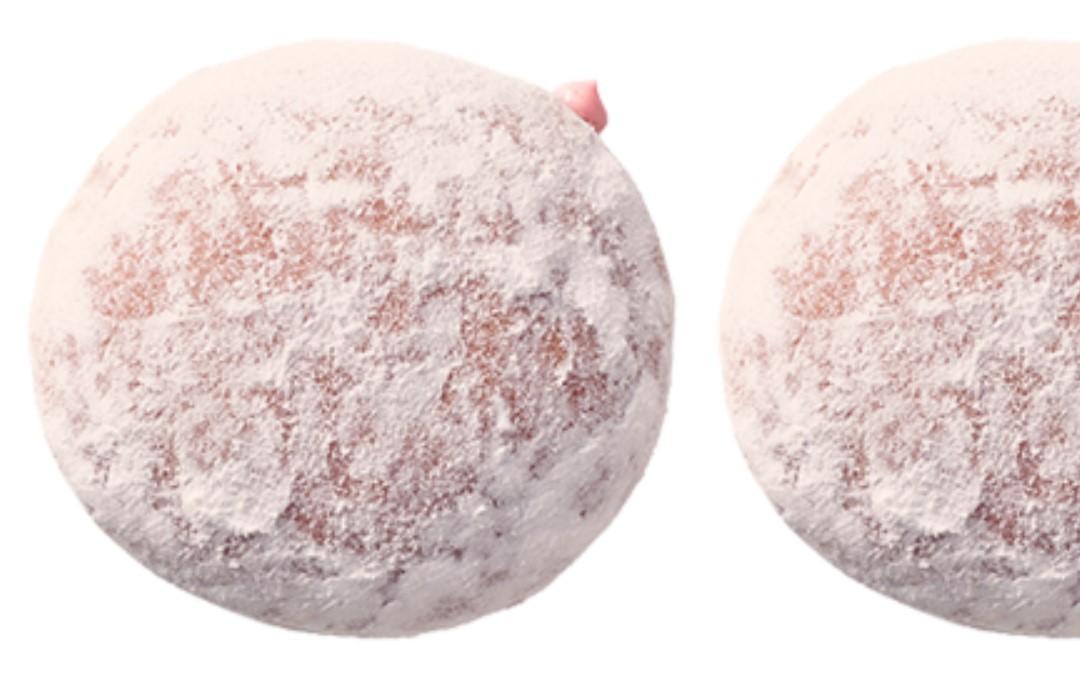 Powdered With Strawberry Kreme Donut
