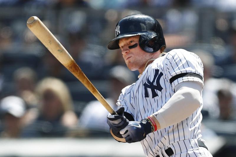 Yankees Frazier Baseball
