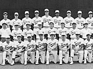 1983 Texas Longhorns