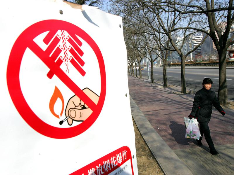 Things Banned in China: Fireworks