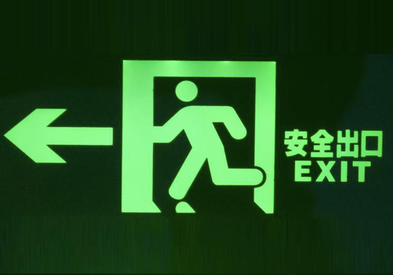 International Exit Plan