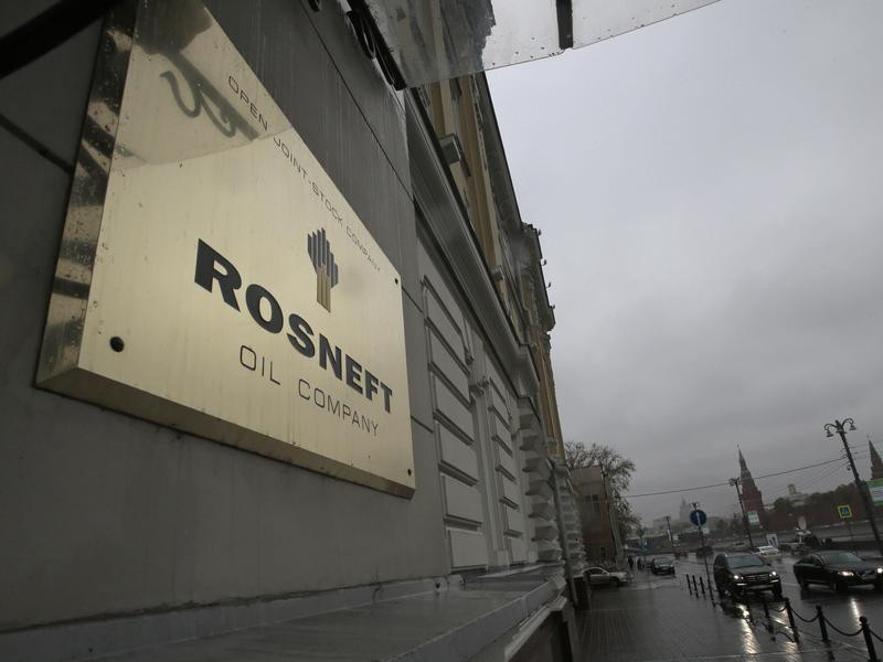 Rosneft Oil Corporation