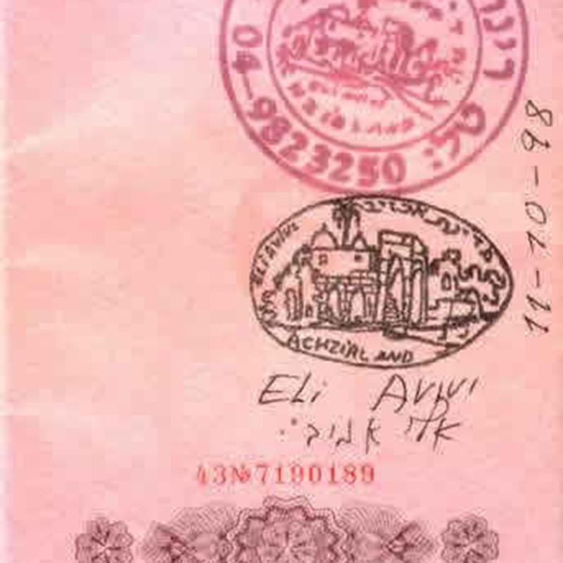 Akhzivland